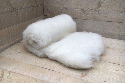 500 gram gewassen kaardvlies - Drents Heideschaap (ivoorwit)